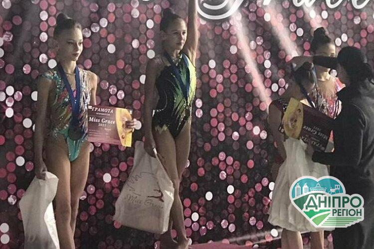 Гімнастки Дніпропетровщини зайняли призові місця на Всеукраїнському турнірі