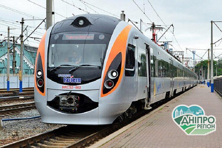 На Дніпропетровщині планують придбати швидкісні потяги