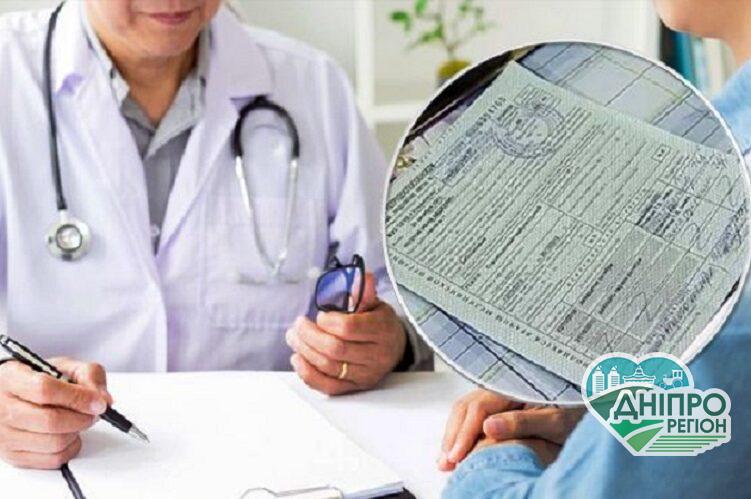 Українцям не будуть оплачувати лікарняні: подробиці