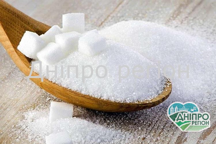 Скільки буде коштувати цукор на Дніпропетровщині