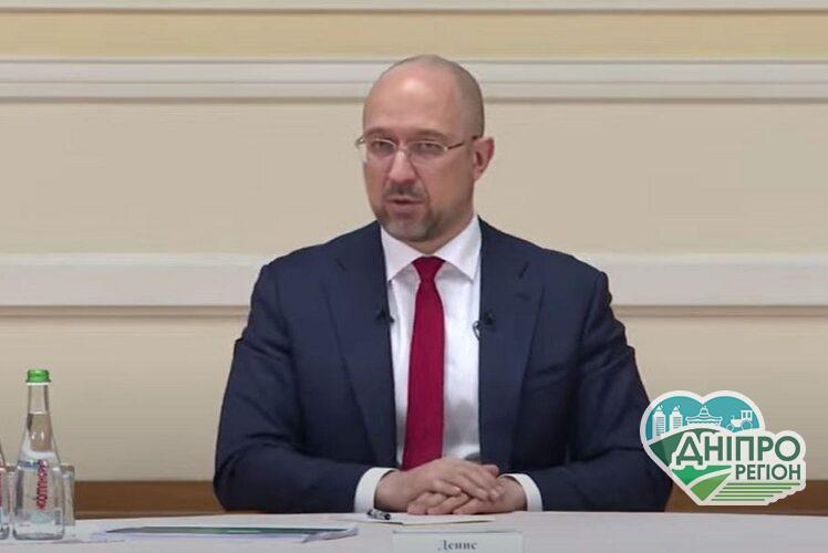 Скільки мешканці Дніпропетровщини платитимуть за електроенергію з квітня