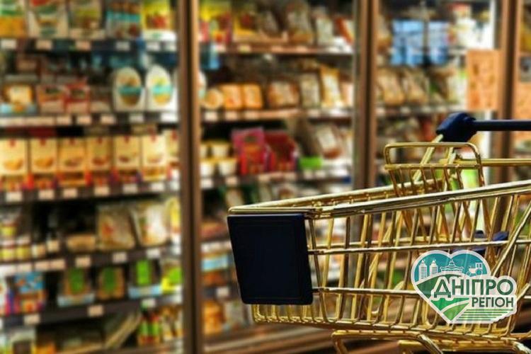 Чому дорожчають продукти харчування: НБУ дало пояснення