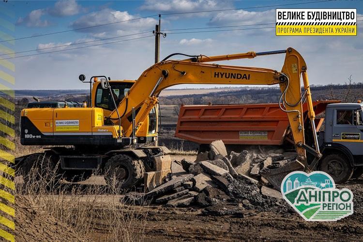 На Дніпропетровщині стартував ремонт на сільських дорогах