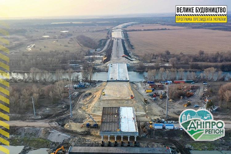 На Дніпропетровщині добудовують Решетилівську трасу