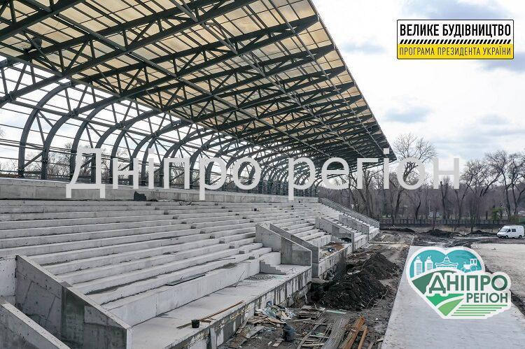 На Дніпропетровщині повністю реконструюють стадіон