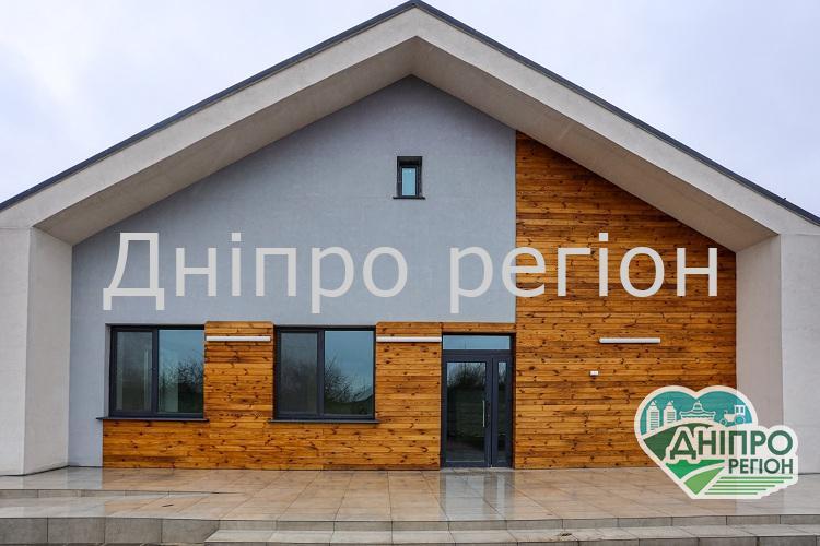 На Дніпропетровщині «з нуля» побудували малий груповий будинок для сиріт
