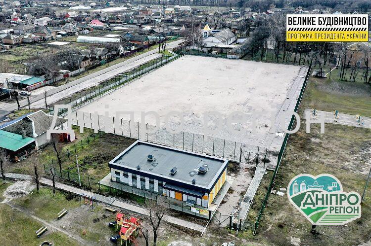 На Дніпропетровщині зводять сучасний стадіон