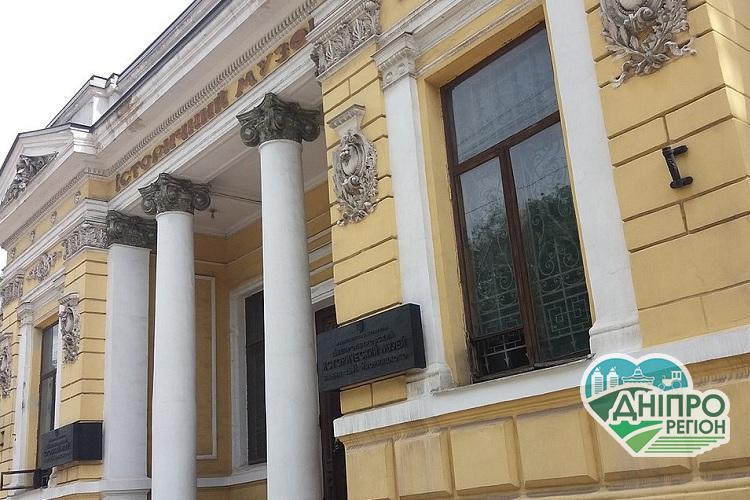 На Дніпропетровщині планують оновити залу  історичного музею та придбати обладнання для Музею АТО