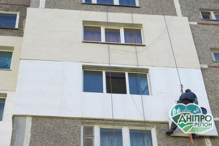 Мешканці Дніпропетровщини можуть зекономити на утепленні будинків