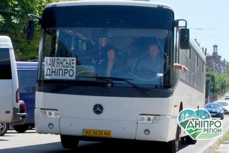 На Дніпропетровщині подорожчали маршрутні автобуси