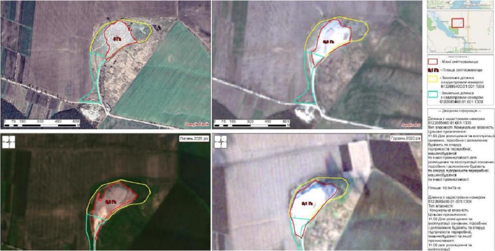 Сміття видно навіть із супутника: Держекоінспекція виявила масштабне захоронення відходів