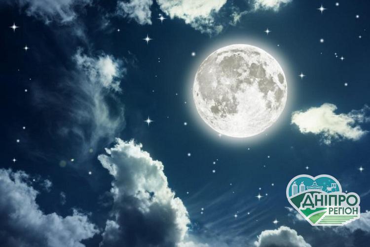 Місячний календар: поради астрологів на 24-25 березня