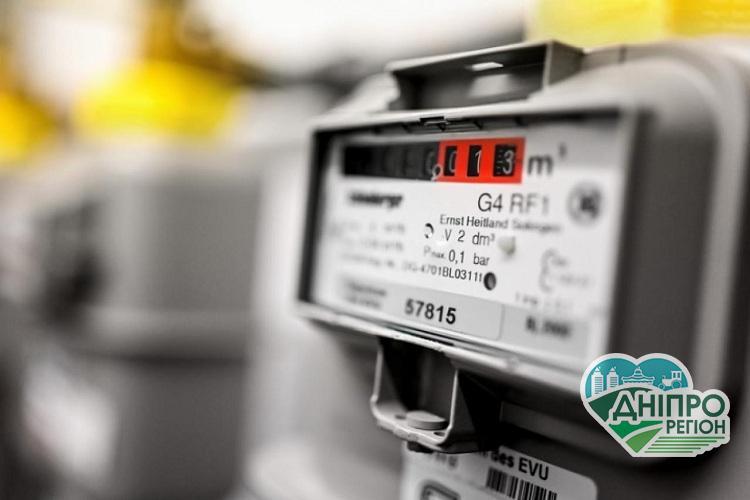 Як мешканцям Дніпра встановити індивідуальний лічильник газу