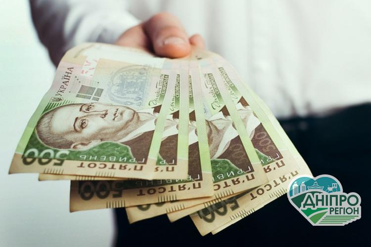 Яка середня зарплата по Дніпропетровській області