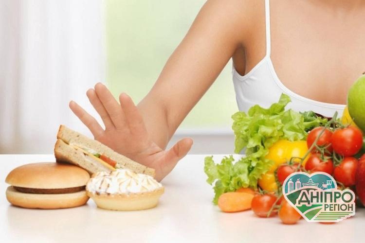 Місячна дієта: як правильно харчуватися 18 березня