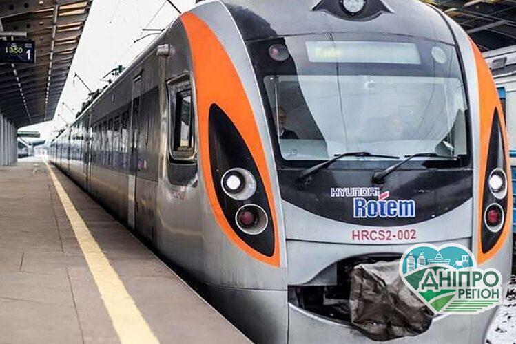Між Дніпром і Харковом планують запустити швидкісні потяги