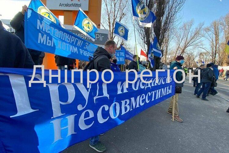 """Працівники """"АрселорМіттал Кривий Ріг"""" продовжують протест"""