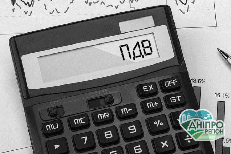 ПДВ: Мінфін затвердив нову податкову накладну