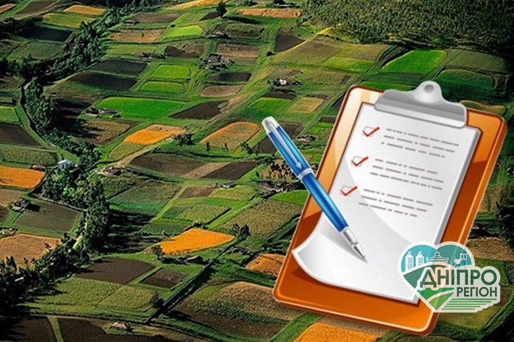 Які потрібно прийняти законопроєкти до відкриття ринку землі