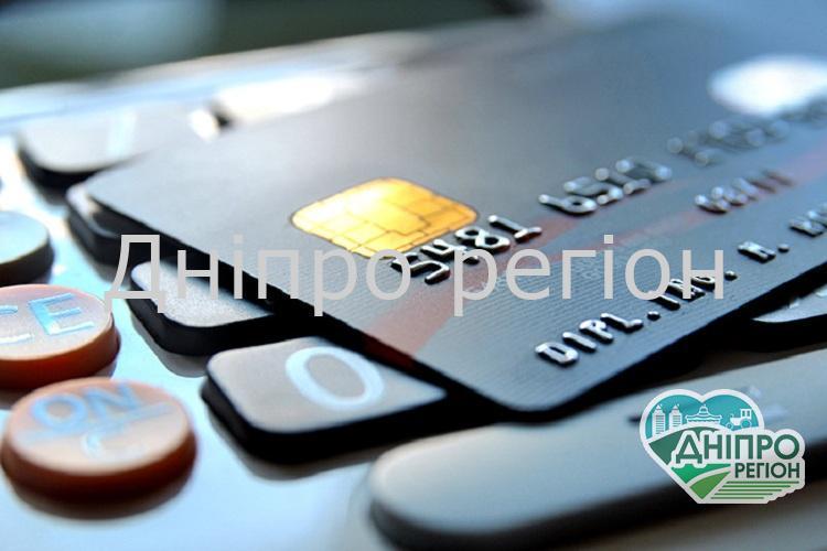 Скільки коштуватиме обслуговування банківської карти ПриватБанку