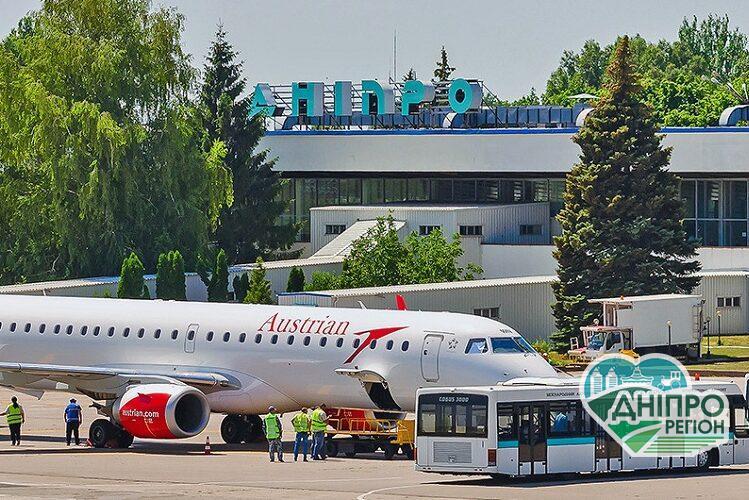 Новини Дніпра: мешканці самі оберуть назву для нового аеропорту