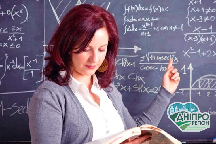 Скільки отримуватимуть вчителі Дніпропетровщини з 1 грудня