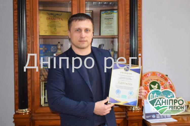 Птахофабрика ОРІЛЬ-ЛІДЕР отримала відзнаку Лідер галузі 2020