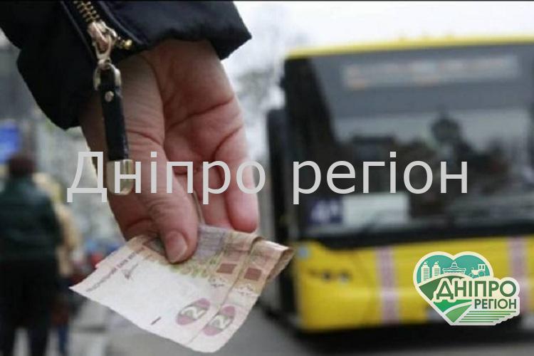 Ветеран судиться з міською радою Дніпра через обмеження пільг на проїзд