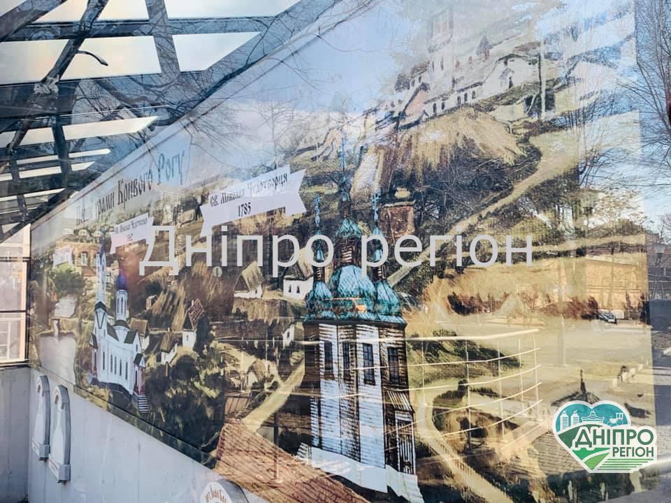 Унікальна знахідка: на Дніпропетровщині розкопали перший кам'яний храм (ФОТО)