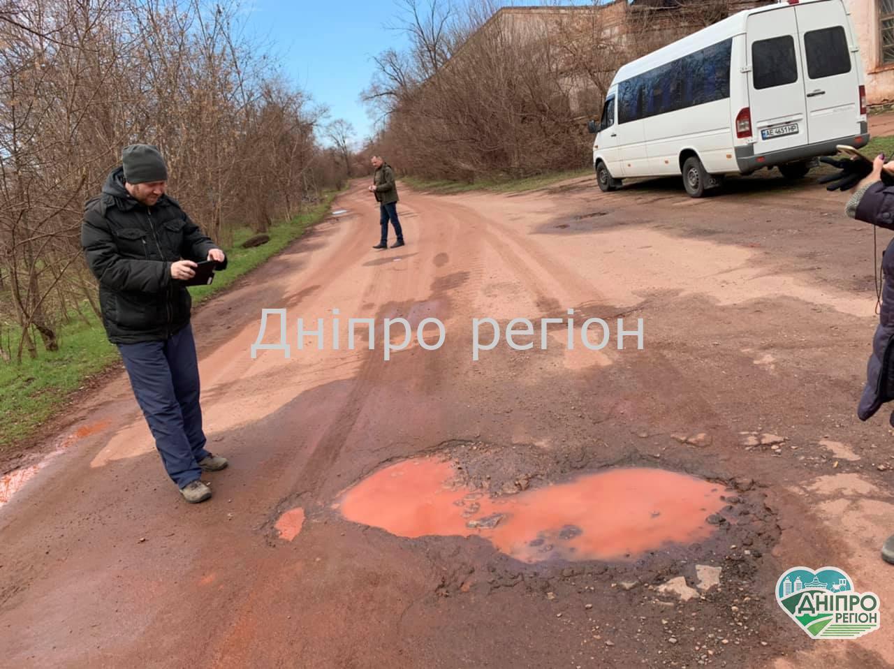 Іржавий дощ і дорога залита морковним соком: на Дніпропетровщині побачили дивне явище (Фото)