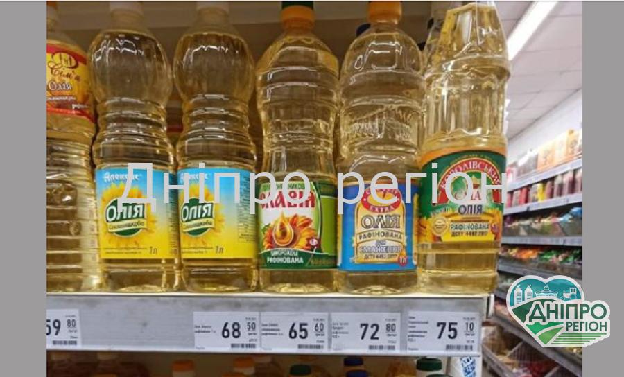 У Дніпрі злетіли ціни на олію: до 100 грн лишилось ще трохи (Фотофакт)