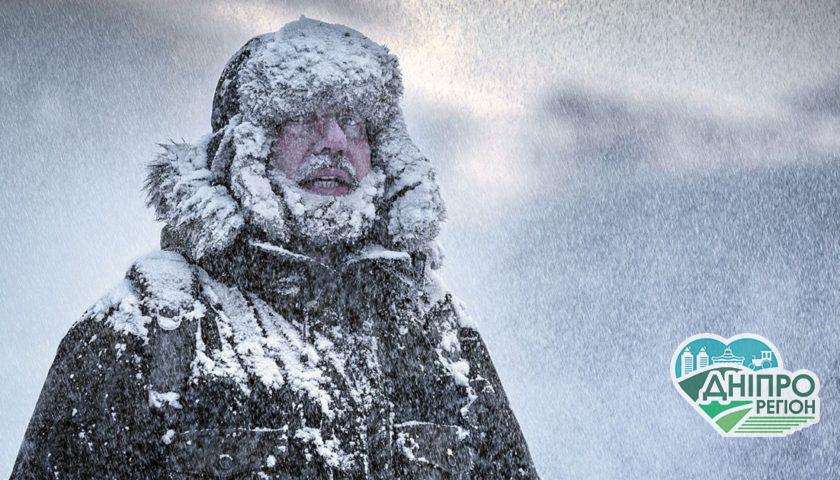 В Україну вривається антициклон Пеґґі: готуйтесь, вдарять морози!