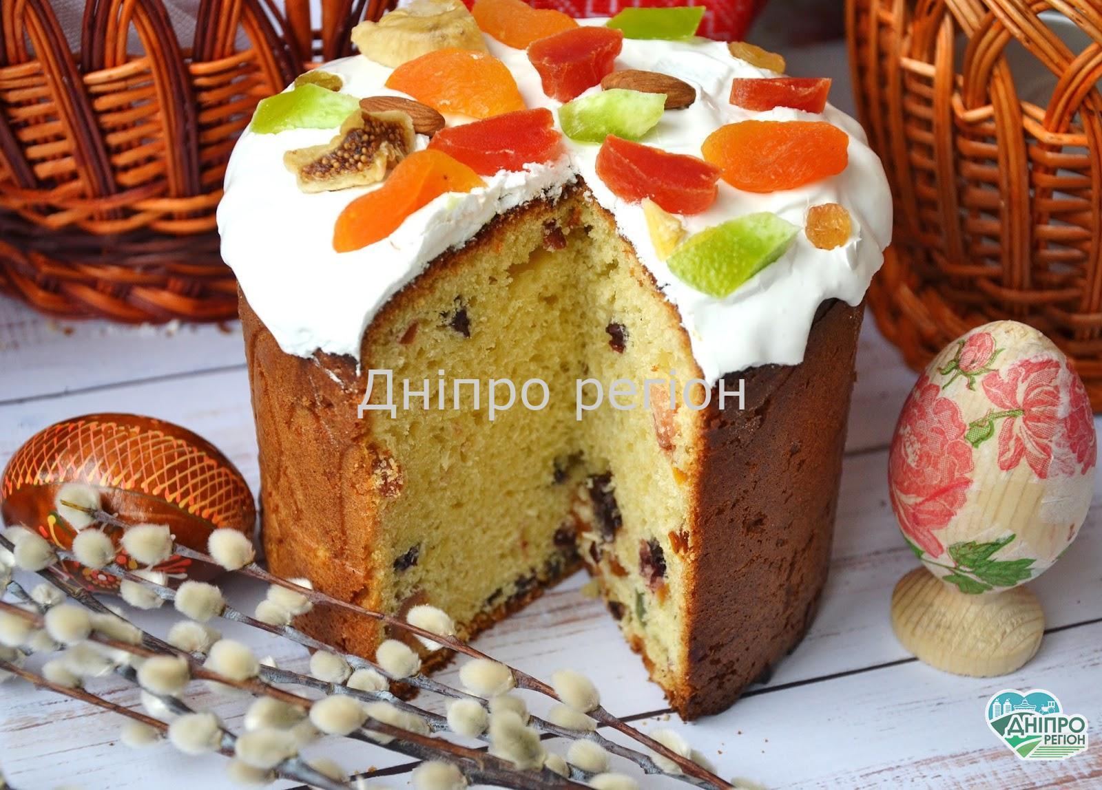 Як приготувати смачну паску: ТОП-3 рецептів від знаних господинь (ФОТО)