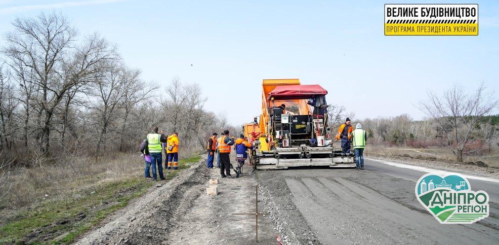 Стартував ремонт ділянки дороги Кам'янське-Шульгівка (ФОТО/ВІДЕО)
