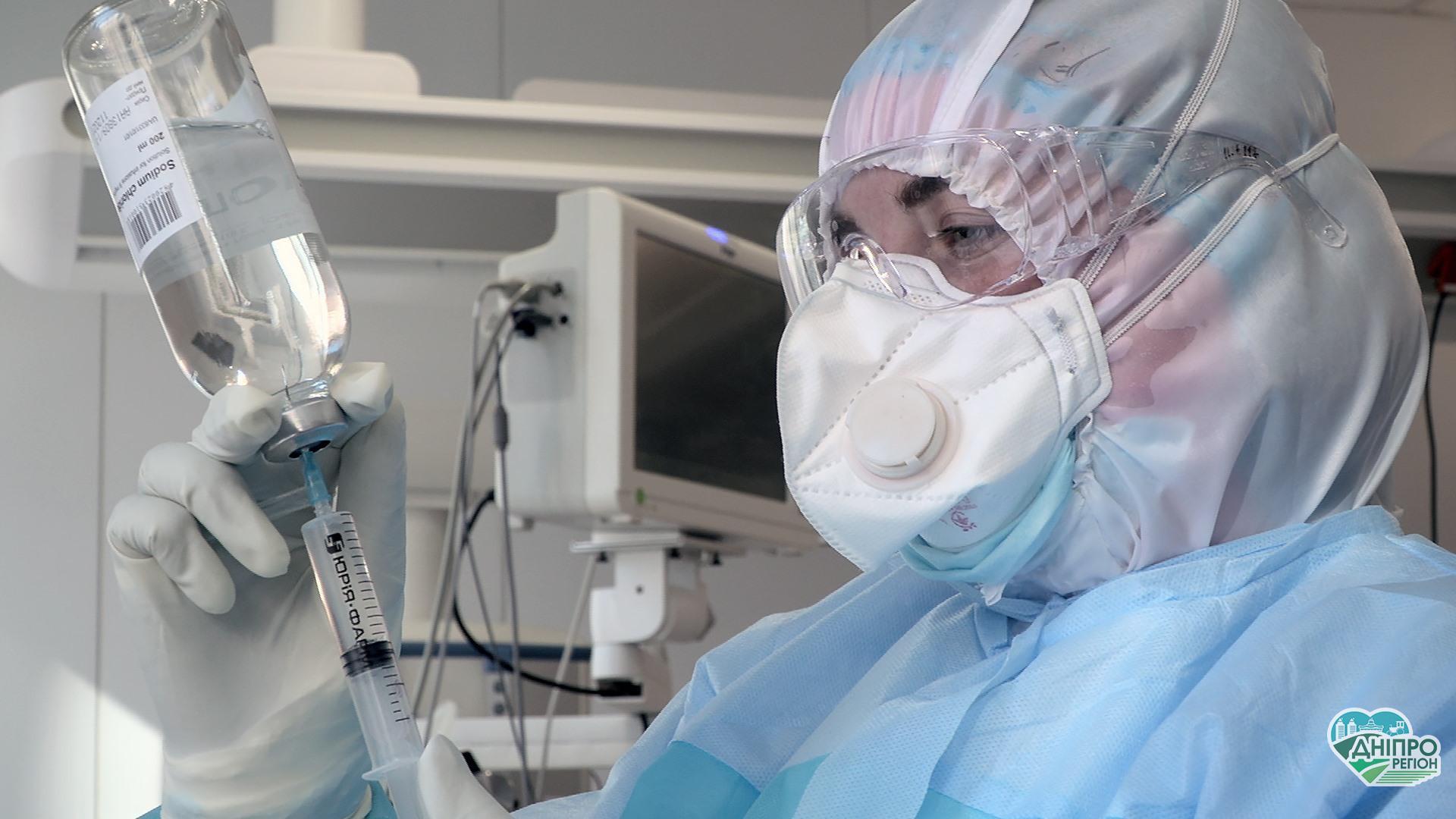 У Дніпрі переповнені реанімації, лікувати коронавірус пішли хірурги і травматологи