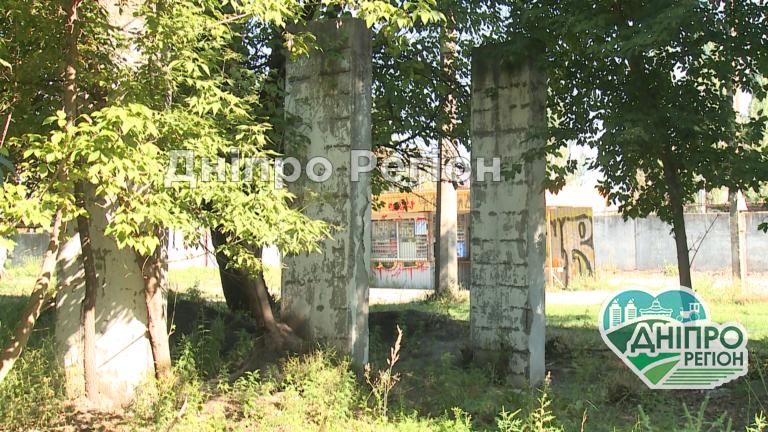 У Дніпрі в жахливому стані знаходиться парк Кирилівка. Чи будуть його рятувати? (ВІДЕО)