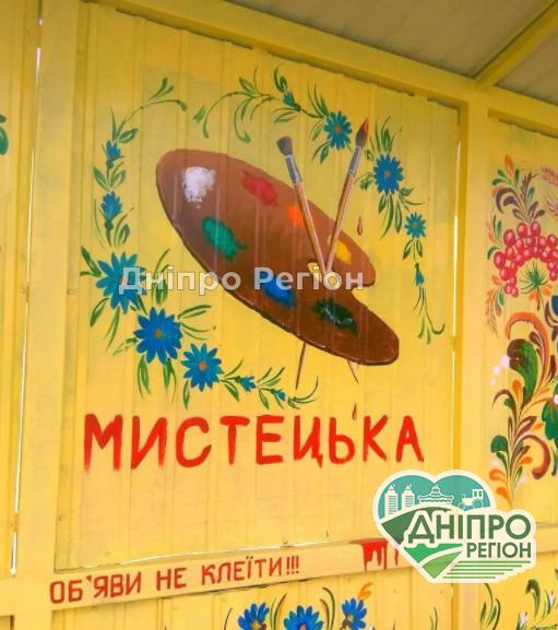 Очей не відвести: на Дніпропетровщині автобусну зупинку прикрасили Петриківським розписом (фото)