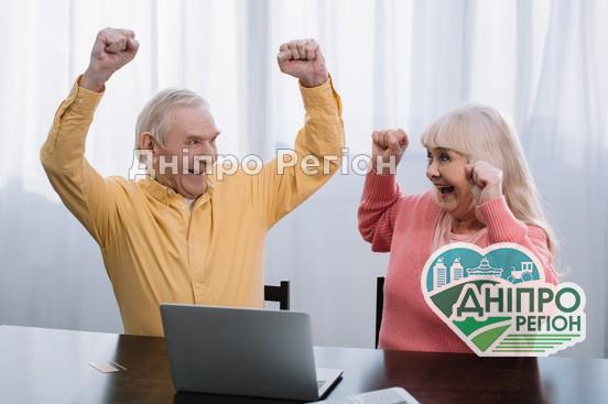 В Дніпрі введуть нові доплати до пенсій: коли і кому чекати на гроші