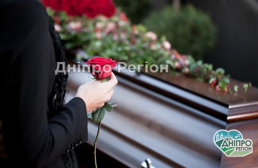 Сколько стоит похоронить в Днепре: в городе изменятся расценки на захоронение умерших