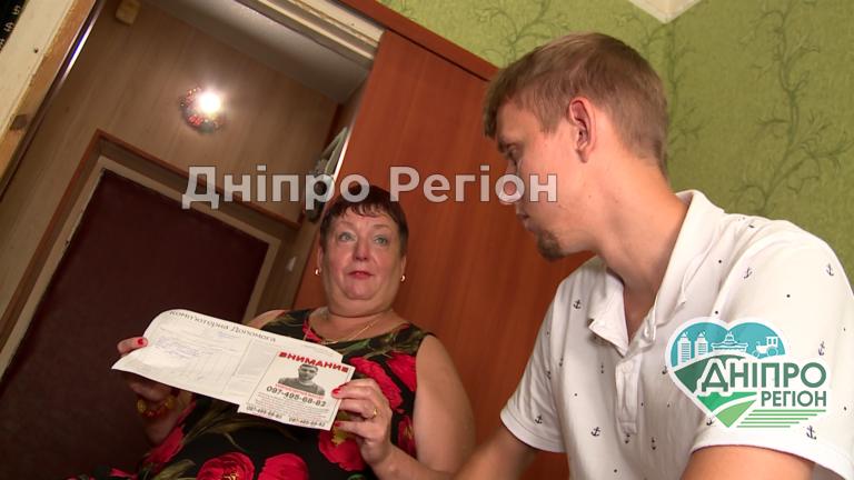 Поліція розводить руками: під Дніпром місяць тому жінка віддала в ремонт комп'ютер, а його не повертають
