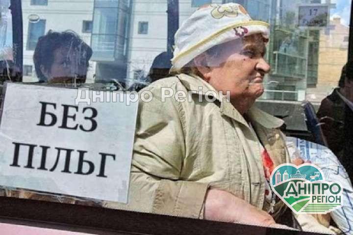 Півмільйона українців можуть залишитися без пенсії: хто в Дніпрі втратить гроші