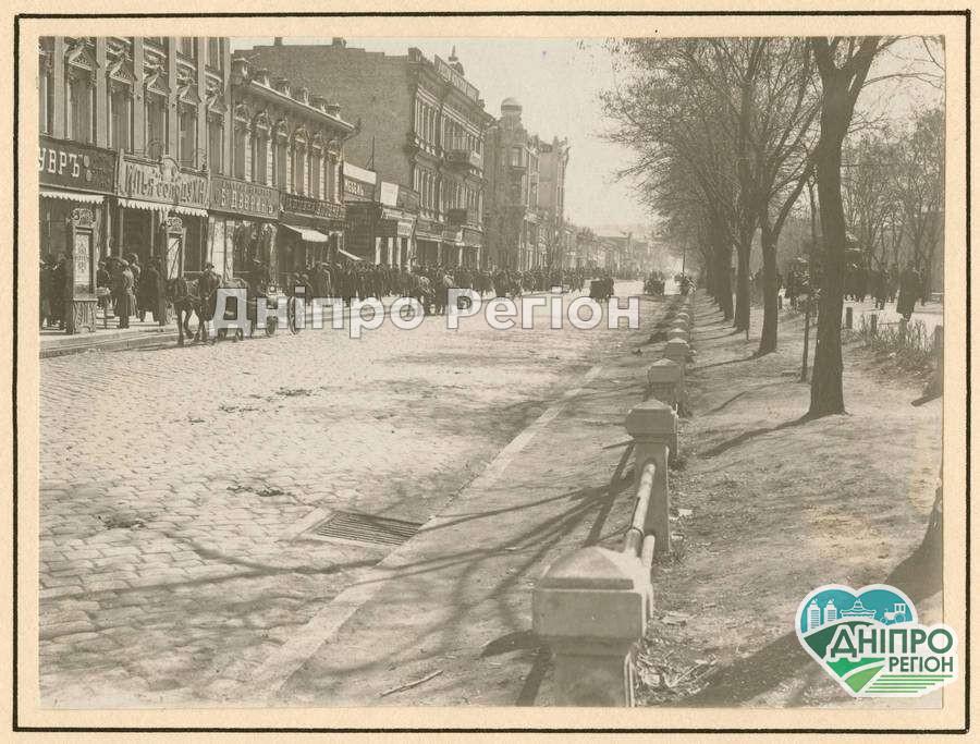 Днепр 100 лет назад: аэроснимки парка Шевченко, Озерки и Вокзала (Фото)