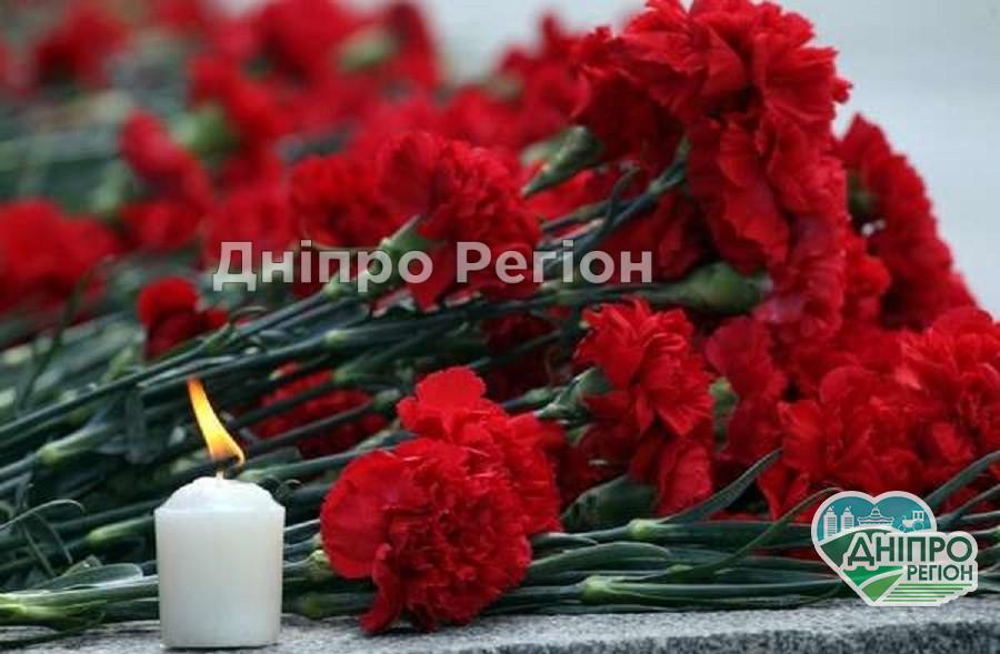 На Дніпропетровщині пішла із життя вчителька, яку поважало та любило не одне покоління
