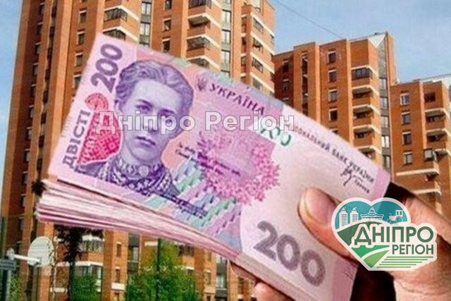 Як новий локдаун може вплинути на ціну нерухомості у Дніпрі