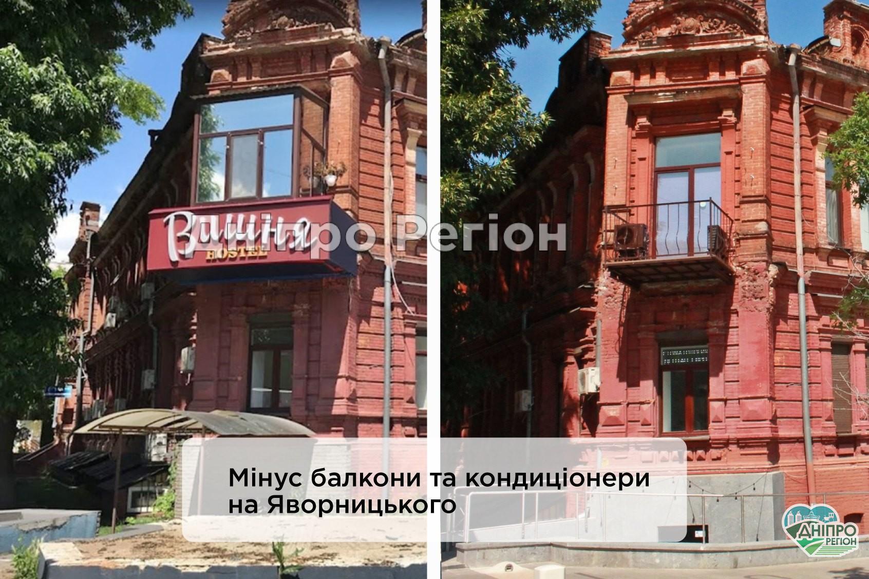 У Дніпрі на розі Яворницького та Соборної площі стоїть будинок, що привертає увагу (ФОТО)