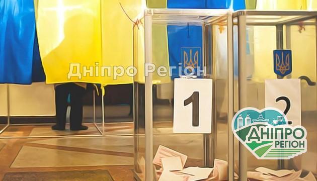 На Нікопольщині пройдуть позачергові вибори