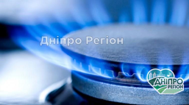 У Дніпрі сьогодні заплановане масштабне відключення газу (Адреса)