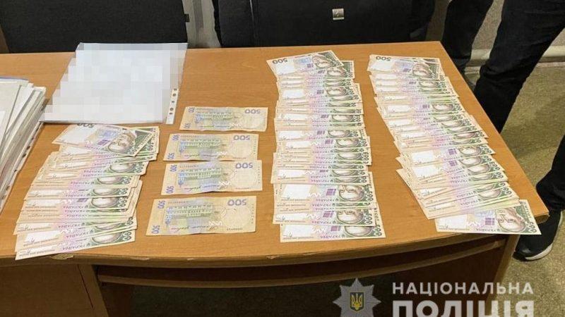 Вимагав 120 тисяч гривень хабаря: на Дніпропетровщині затримали керівника держпідприємства