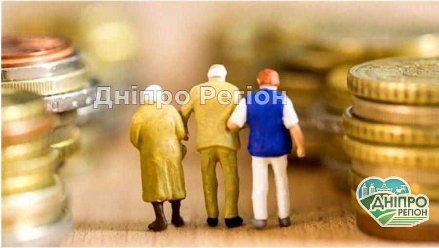 Каждый второй украинец останется без пенсии: что ждет днепрян
