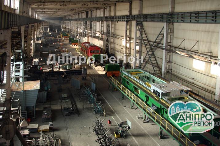Важлива інформація: у Дніпрі уряд погодив продаж великого заводу